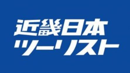 株式会社 ツーリスト山口